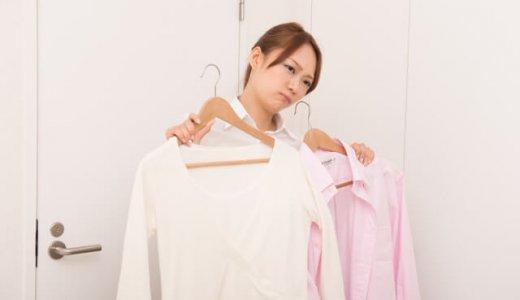 プロレス観戦初心者の女性必見!服装と持ち物で注意するポイント!