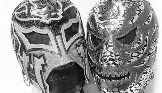 BUSHIのマスク販売最新情報!レプリカは通販や会場で買える?