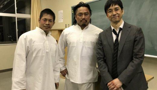 後藤洋央紀のクライシス(ドラマ)出演動画を無料視聴する方法!