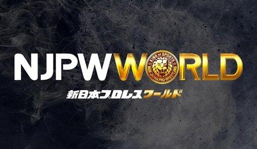新日本プロレスワールドで視聴できる名勝負動画│2000年代編
