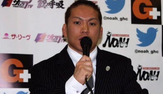 石森太二の退団理由に小川良成も激怒!新日本プロレスかWWEに参戦?