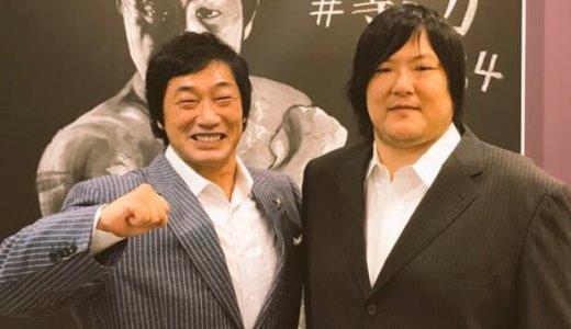 森嶋猛がコーチをしたインディ団体は柳ヶ瀬プロレス?引退の真相も判明!