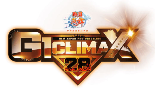新日本プロレスG1クライマックス2018チケット激安情報!売り切れ席種も買える!