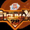 G1クライマックス2018試合結果と星取表【超速報】